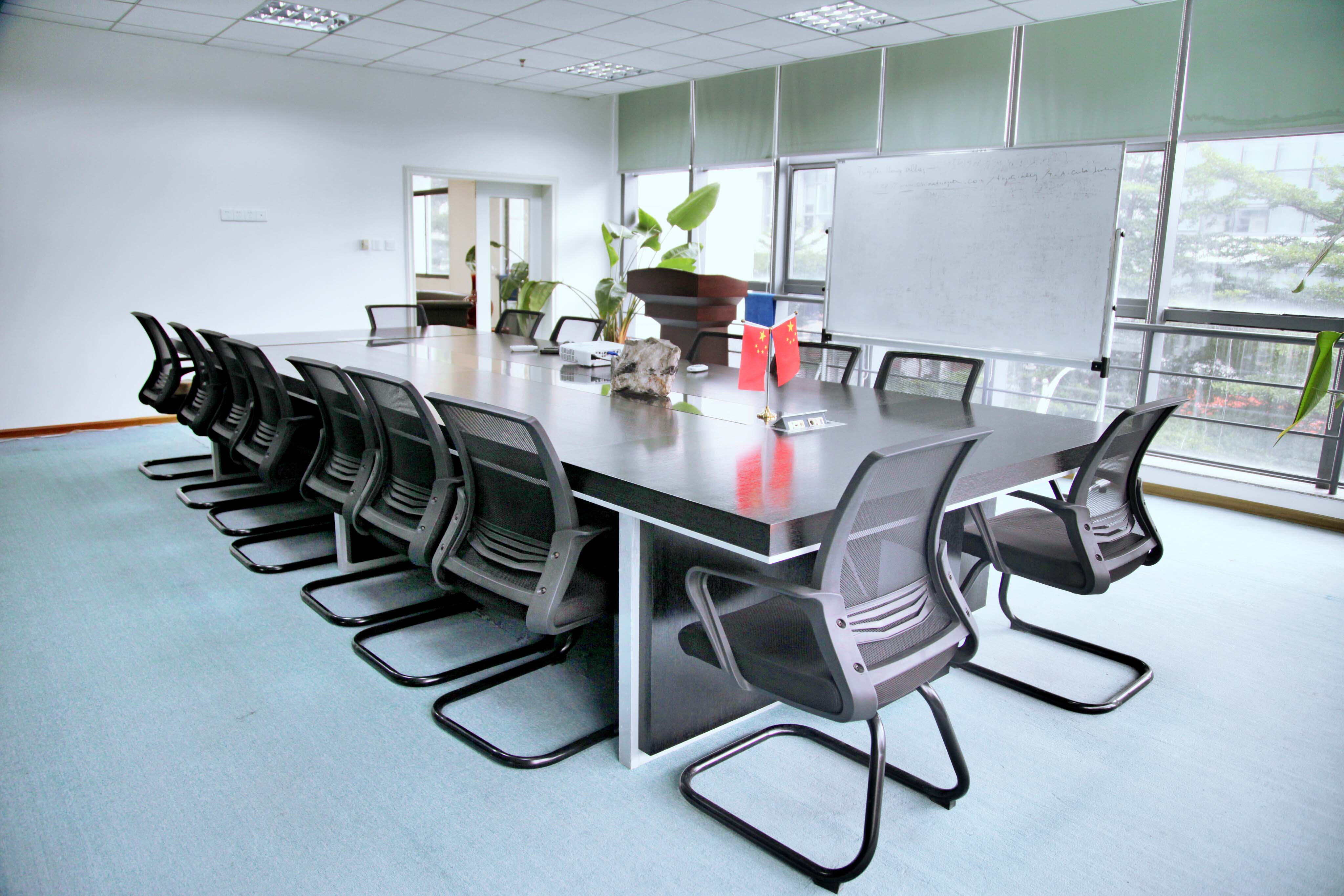 chinatungsten online meeting room picture